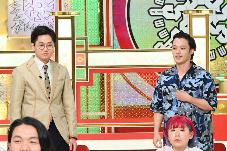 東京ホテイソン(後ろ2人)(c)TBS