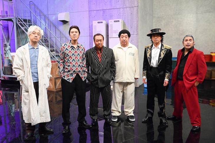 「仁義なきマジシャン」に出演する(左から)バナナマン設楽、ロッチ・コカド、さまぁ~ず三村、バナナマン日村、さまぁ~ず大竹、ロッチ中岡。(c)TBS