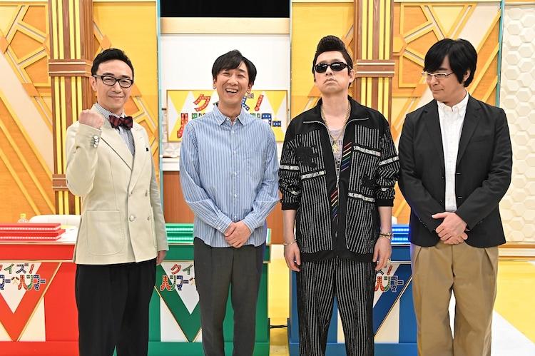 「クイズ番組」に出演する東京03とバナナマン設楽(右から2人目)。(c)TBS