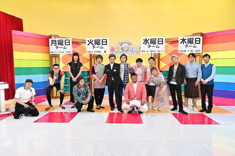 「お昼の生放送」の出演者たち。(c)TBS