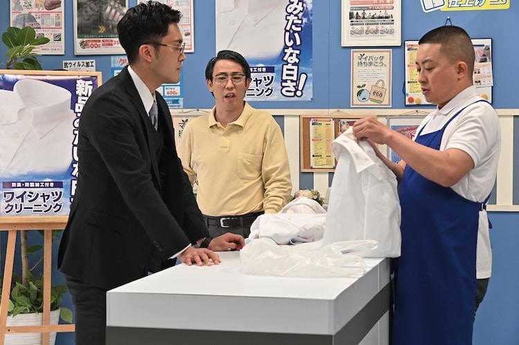 「クリーニング店」のワンシーン。(c)TBS