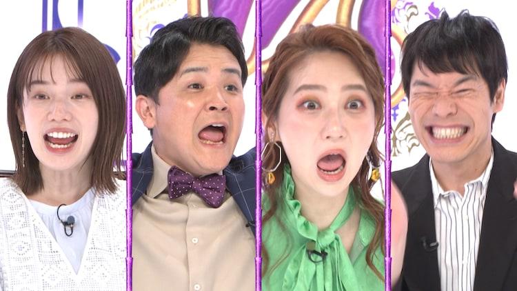 (左から)弘中綾香アナ、千鳥ノブ、ファーストサマーウイカ、麒麟・川島。(c)テレビ朝日