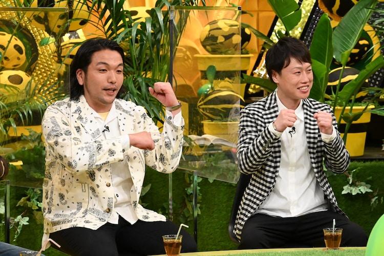 見取り図 (c)テレビ朝日