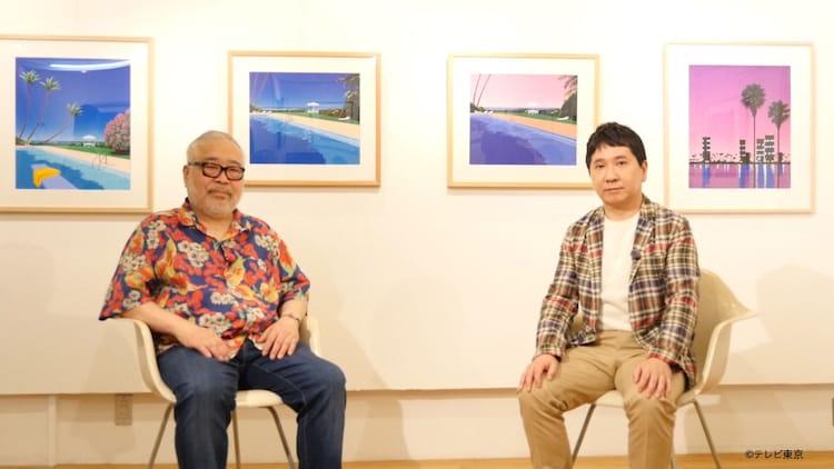 永井博(左)、爆笑問題・田中(右)。