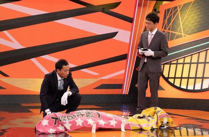 ナイツ (c)テレビ朝日