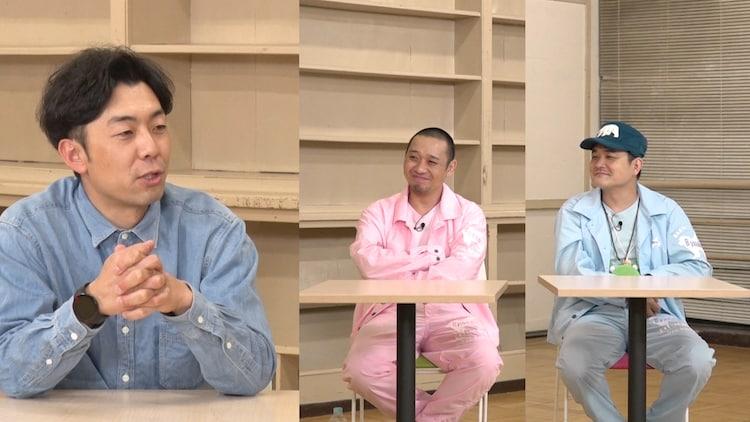 左から天津・木村、千鳥。(c)テレビ埼玉