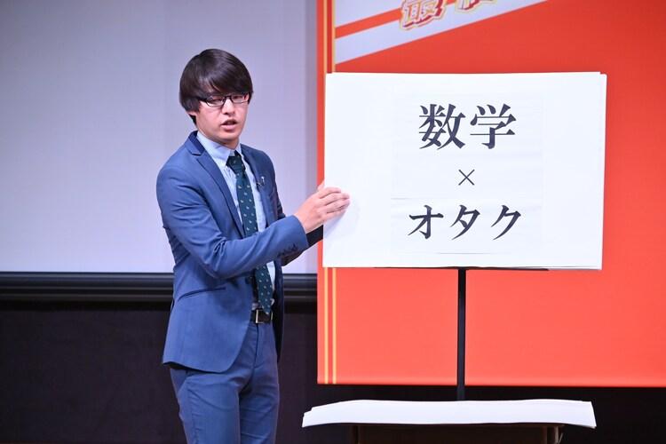 寺田寛明 (c)ABCテレビ