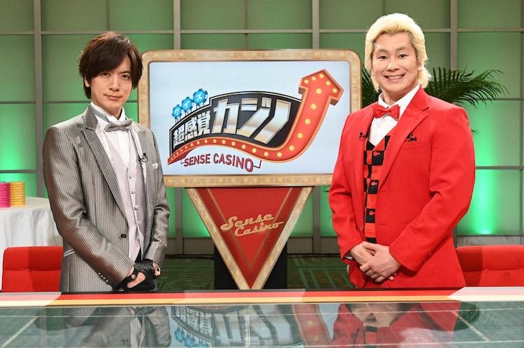 左からDAIGO、メイプル超合金カズレーザー。(c)読売テレビ