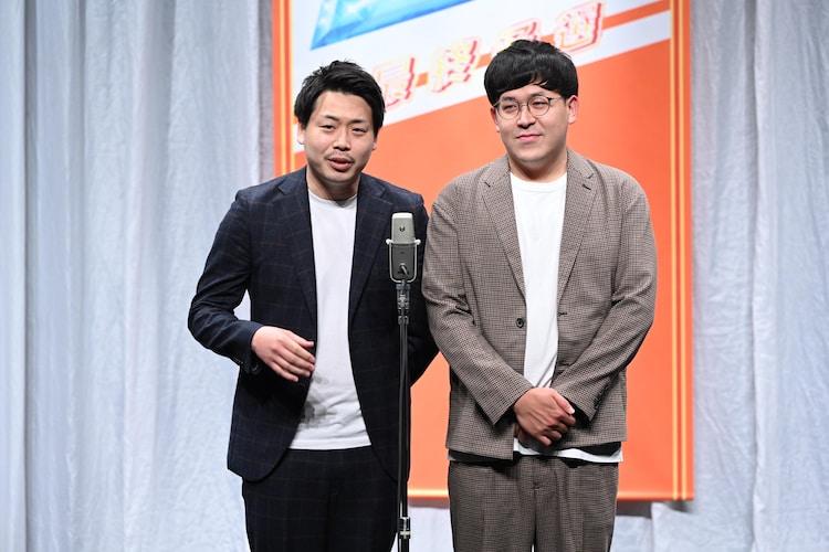 タチマチ (c)ABCテレビ