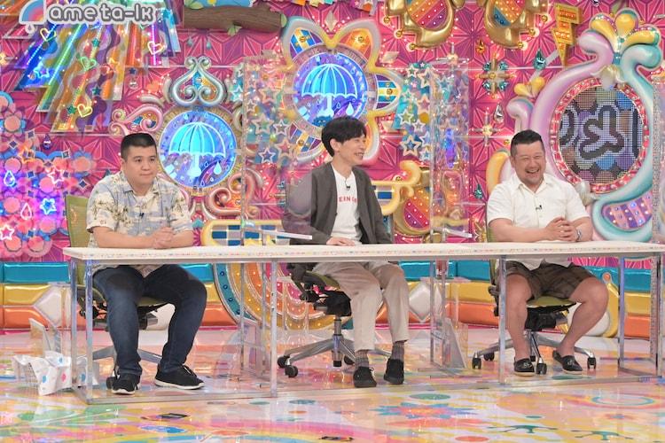 「AVサミット」に出演する(左から)ジェラードン・アタック西本、インパルス板倉、ケンドーコバヤシ。(c)テレビ朝日