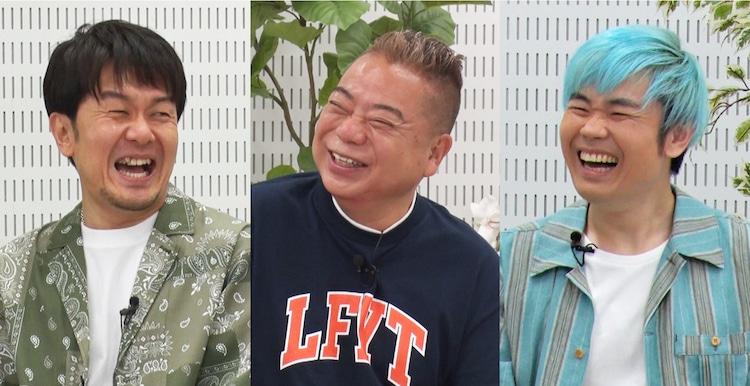 「スリートーーク」に出演する(左から)土田晃之、出川哲朗、品川庄司・品川。(c)テレビ朝日
