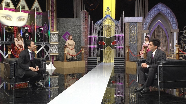 左から有吉弘行、田代将太郎。(c)日本テレビ