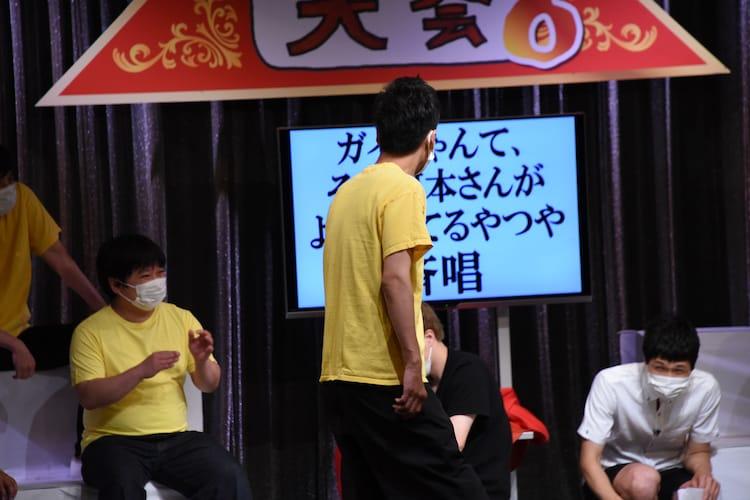 とろサーモン村田による「ガイちゃんて、それ河本さんがよく言うてるやつや斉唱」。