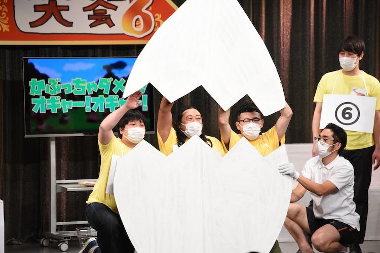 「かぶっちゃダメよ!オギャー!オギャー!」で3人いっぺんに挑戦させられるニッポンの社長ケツ、ロバート秋山、ロバート馬場。