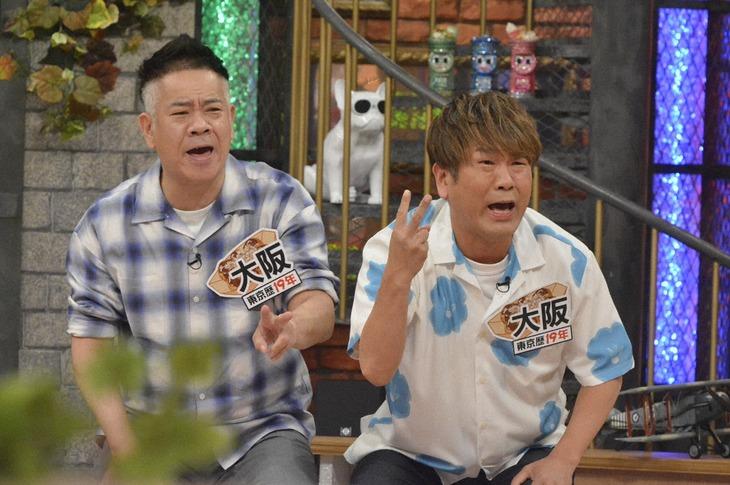 FUJIWARA (c)読売テレビ