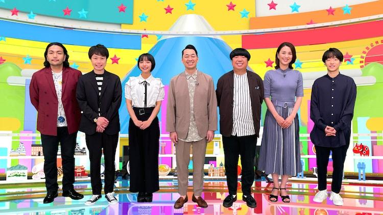「コレって何の日本地図!?」に出演する(左から)見取り図、山之内すず、バナナマン、遼河はるひ、DJ 松永。(c)テレビ朝日