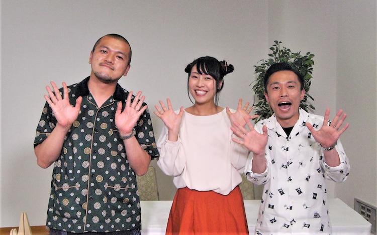 左からカミナリまなぶ、萌江、カミナリたくみ。(c)KHB東日本放送