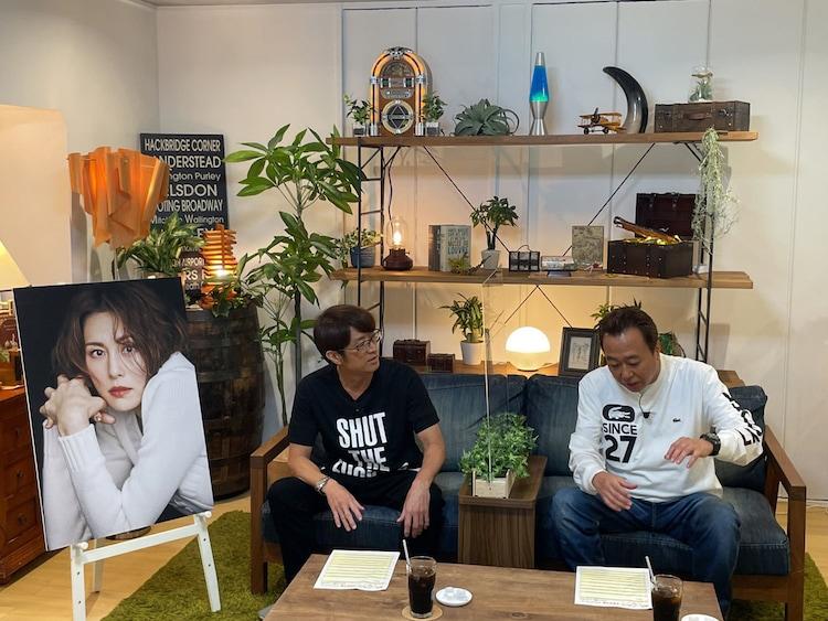 「紙とさまぁ~ず」最初のゲストは米倉涼子の紙。