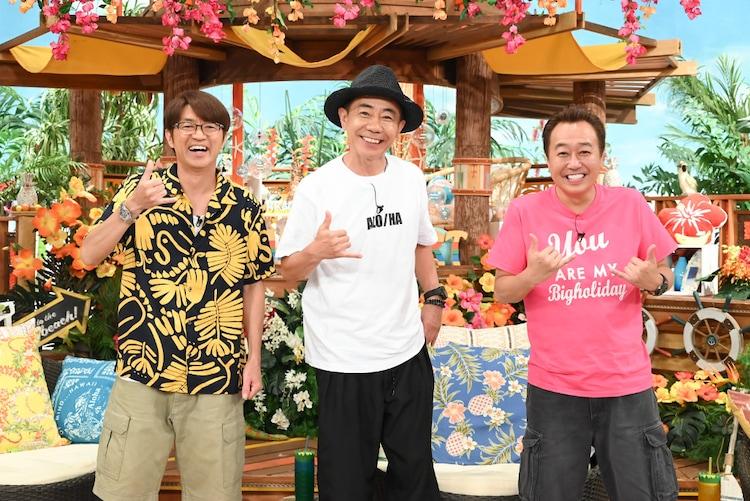 左からさまぁ~ず大竹、木梨憲武、さまぁ~ず三村。(c)TBS