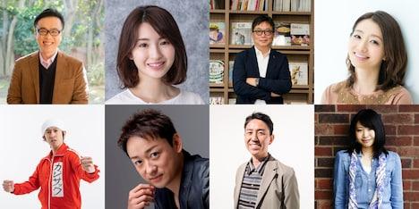 「TOKYO SPEAKEASY」の出演者たち。(c)TOKYO FM