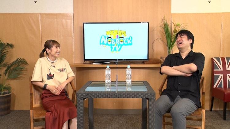 「若槻さんへ番組アシスタントについて相談してみよう」より、若槻千夏(左)と佐久間宣行(右)。