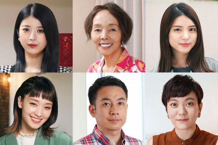 2話から7話までのメインゲスト。(左上から時計回りに)馬場ふみか、研ナオコ、川島海荷、鈴木杏、我が家・坪倉、剛力彩芽。