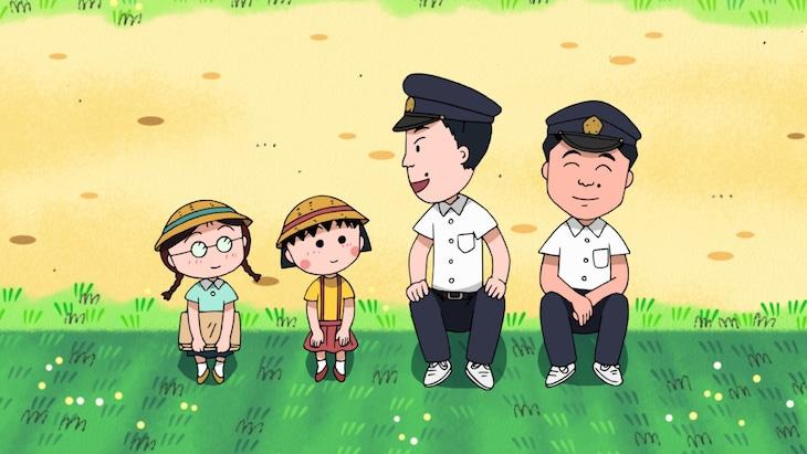 かまいたちがゲスト声優として出演する「ちびまる子ちゃん」の「まる子、青春高校生に会う」のワンシーン。(c)さくらプロダクション/日本アニメーション