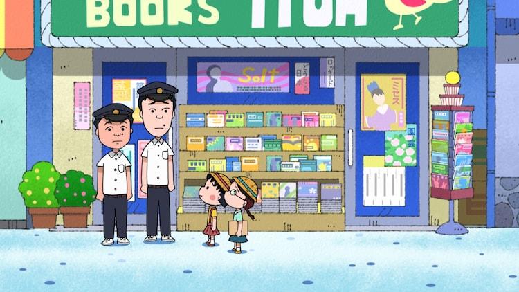 「まる子、青春高校生に会う」のワンシーン。(c)さくらプロダクション/日本アニメーション