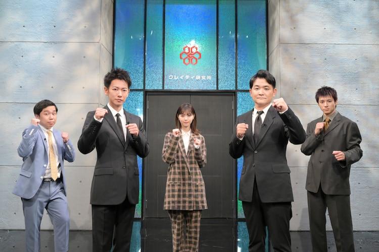 (左から)霜降り明星せいや、佐藤健、西野七瀬、千鳥ノブ、山田裕貴。(c)TBS