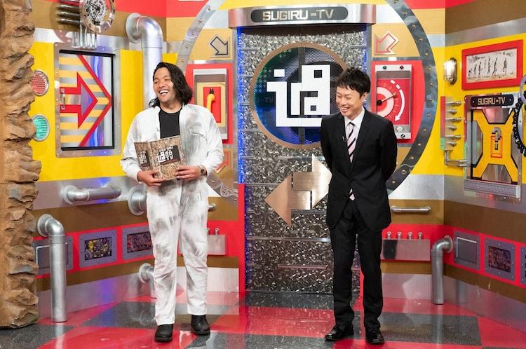 見取り図 (c)ABCテレビ