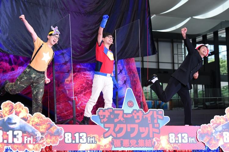 3人でコントを披露する(左から)こがけん、おいでやす小田、もう中学生。