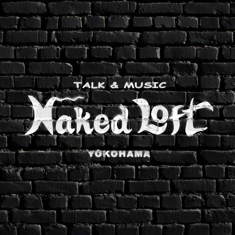 「NAKED LOFT YOKOHAMA」ロゴ