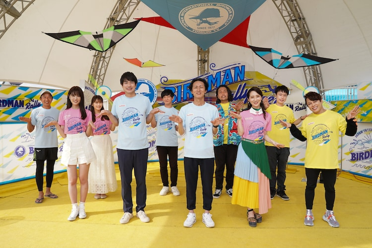 「Iwataniスペシャル 鳥人間コンテスト2021」の出演者たち。