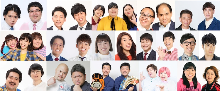 「Sanrio Kawaii ミュージカル『From Hello Kitty』」に参加する芸人たち。