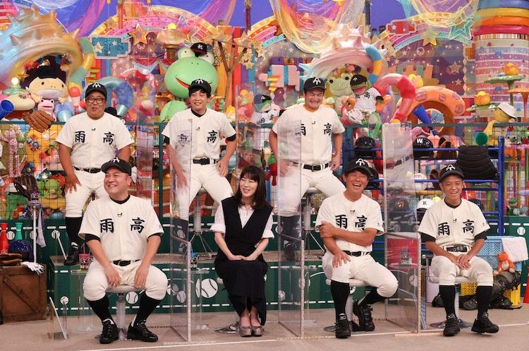 (前列左から)アンタッチャブル山崎、長島三奈、TIM・レッド吉田、かみじょうたけし、(後列左から)いけだてつや、ティモンディ。(c)テレビ朝日