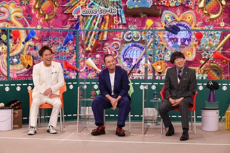 (左から)狩野英孝、千鳥・大悟、蛍原徹。(c)テレビ朝日