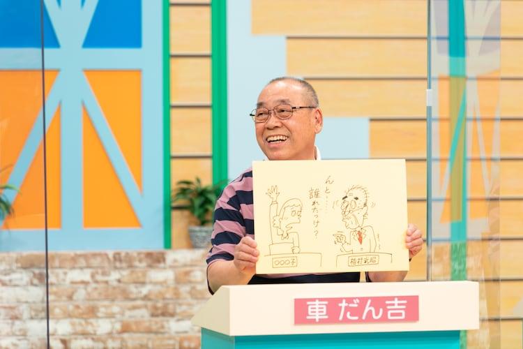 車だん吉 (c)中京テレビ