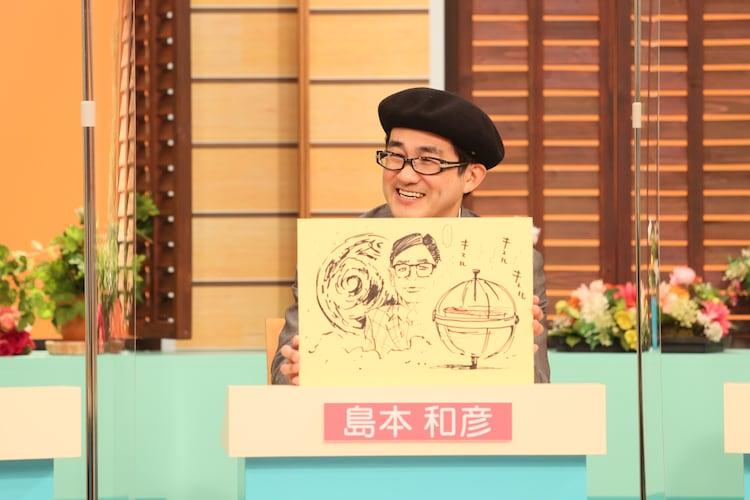島本和彦 (c)中京テレビ