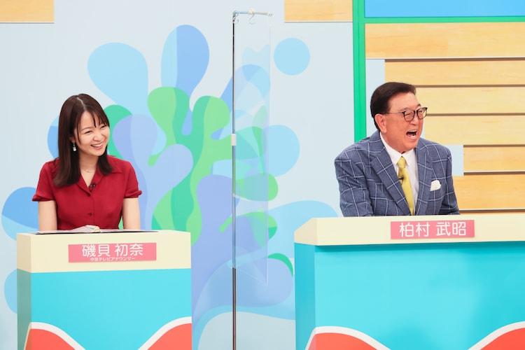 (左から)磯貝初奈アナ、柏村武昭。(c)中京テレビ