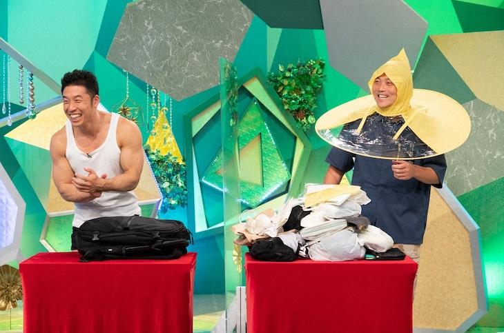 なかやまきんに君とサバンナ八木。(c)ABCテレビ