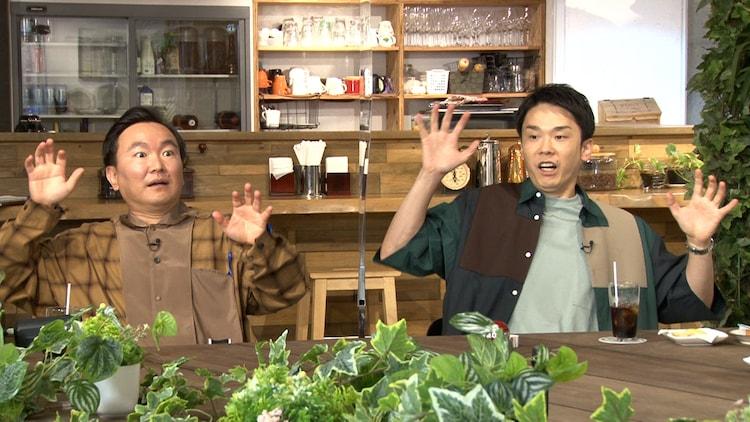 かまいたち (c)ABCテレビ