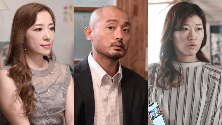 「金曜ドラマ『#家族募集します』」に出演する(左から)平原綾香、宇野祥平、ヒコロヒー。(c)TBS