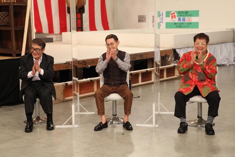 (左から)仲本工事、加藤茶、高木ブー。(c)フジテレビ