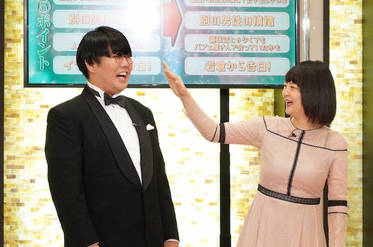 蛙亭 (c)読売テレビ
