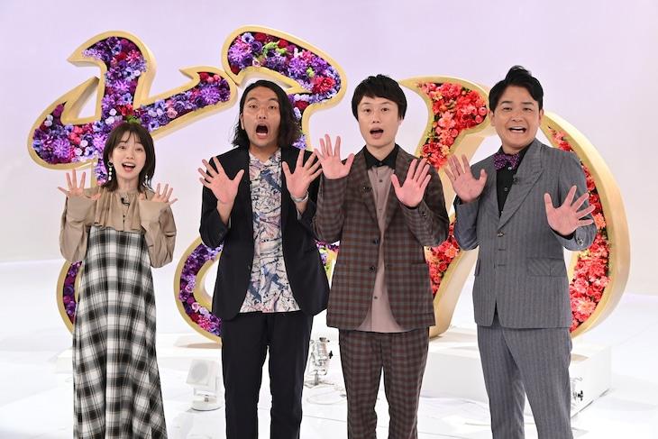 「ノブナカなんなん?」MCの千鳥ノブ(右)、弘中綾香アナ(左)と、新レギュラーとして出演する見取り図(中央)。(c)テレビ朝日