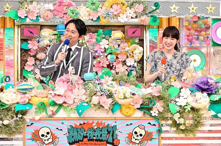 オールスター後夜祭'21秋 動画 2021年10月9日 21/10/09