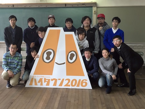3月16日に京都で行われた「ハイタウン2016」記者発表の様子。