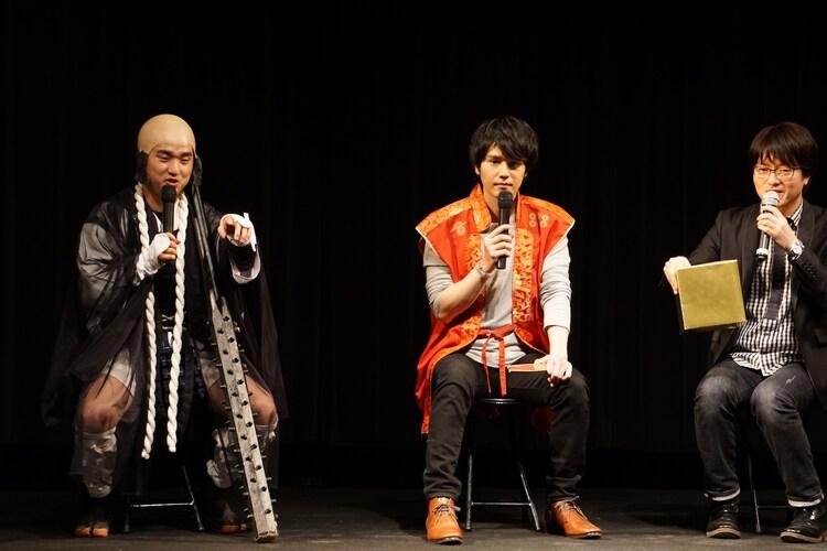 左から⻑谷川ヨシテル、山本匠馬、座間隆司プロデューサー。