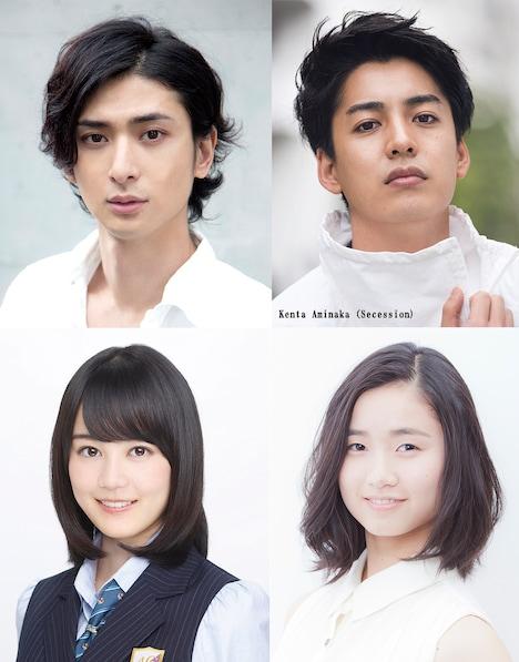 ミュージカル「ロミオ&ジュリエット」出演者。左上から時計回りに古川雄大、大野拓朗、木下晴香、生田絵梨花。