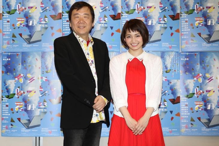 KOKAMI@network vol.14「イントレランスの祭」公開フォトコールの様子。左から鴻上尚史、岡本玲。